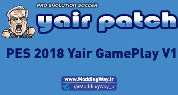 دانلود گیم پلی پچ Gameplay Patch 5.10.2017 برای PES2018