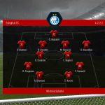 FIFA14 PGL Patch 2018 Screen shots 116 150x150 - پچ لیگ برتر ایران برای FIFA14 فصل 1396/97 (+ لیگ آزادگان)