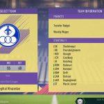 FIFA14 PGL Patch 2018 Screen shots 33 150x150 - پچ لیگ برتر ایران برای FIFA14 فصل 1396/97 (+ لیگ آزادگان)