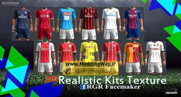 PES 2013 Realistic Kits Texture Season 2017 18 - تکسچر کیت واقع گرایانه برای PES2013 فصل 2017/18