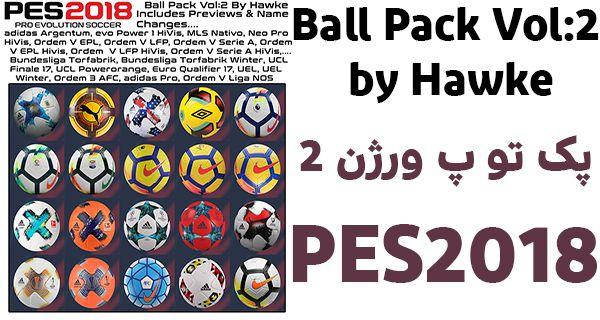 PES 2018 Ball Pack Vol 2 by Hawke - دانلود پک توپ PES2018 ورژن 2 توسط Hawke