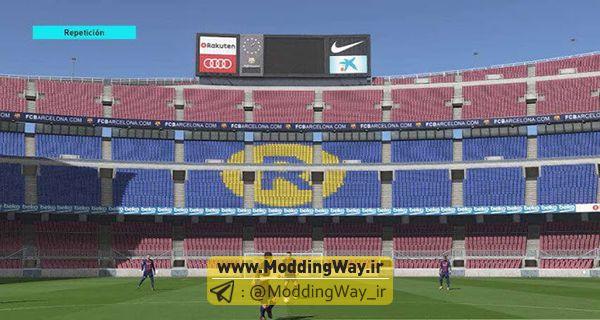 PES 2018 Camp Nou Mods - مود گرافیکی نیوکمپ برای PES2018 توسط Txak