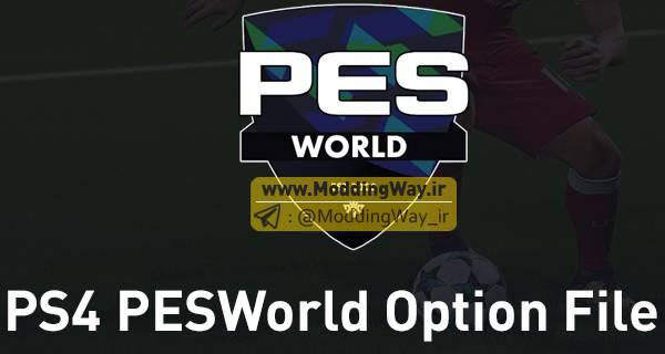دانلود پچ PESWorld برای PES2018 کنسول PS4