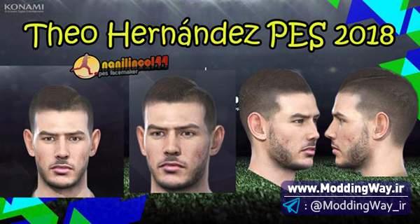 دانلود فیس تئو هرناندز Theo Hernandez Face برای PES2018