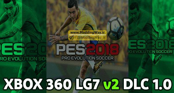 PES 2018 XBOX 360 LG7 v2 DLC 1.0 - دانلود پچ XBOX360 LG7 V2 برای PES2018 + دیتاپک 1