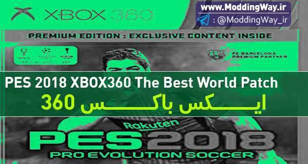 دانلود پچ The Best World Patch V1.3 برای XBOX360 + دیتاپک 1