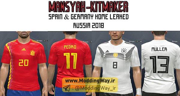 PES2017 Spain and Germany Home Kits Russia WC 2018 copy - دانلود کیت تیم ملی اسپانیا و آلمان در جام جهانی 2018 برای PES2017