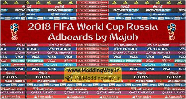 دانلود پک ادبورد جام جهانی 2018 برای PES2018