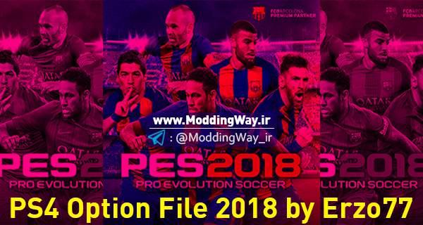 PES2018 PS4 Option File 2018 by Erzo77 - دانلود پچ اپشن فایل PES2018 برای PS4 توسط Erzo77 - آپدیت 13 آبان 96