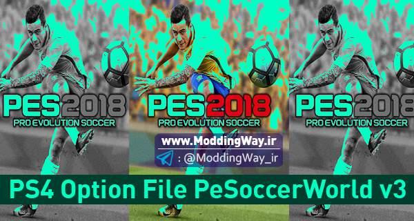 PES2018 PS4 Option File PeSoccerWorld v3 - دانلود اپشن فایل کم حجم PeSoccerWorld v3 برای PES2018 نسخه PS4