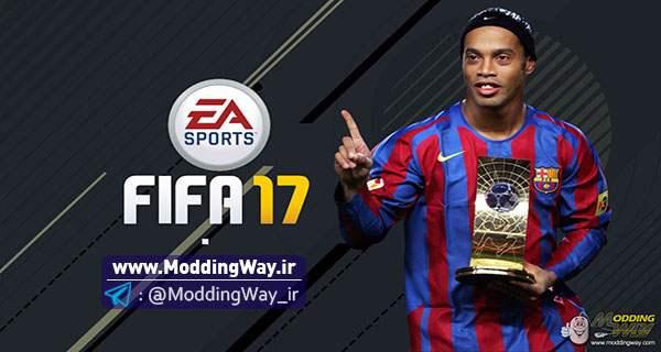 big 1 4 - دانلود استارت اسکرین رونالدینیو برای FIFA17
