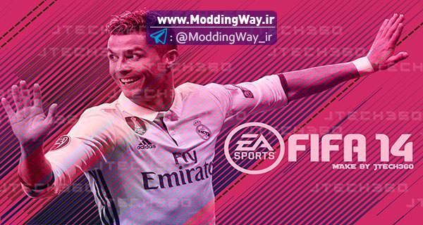 big 13 - دانلود استارت اسکرین فوق العاده رونالدو برای FIFA14\15\16