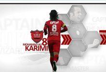 اسکرین علی کریمی برای FIFA18 220x150 - دانلود اسپلش اسکرین علی کریمی برای FIFA18