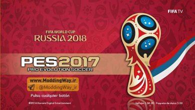 جام جهانی روسیه برای PES 390x220 - تم جام جهانی 2018 برای PES2017 توسط Jas