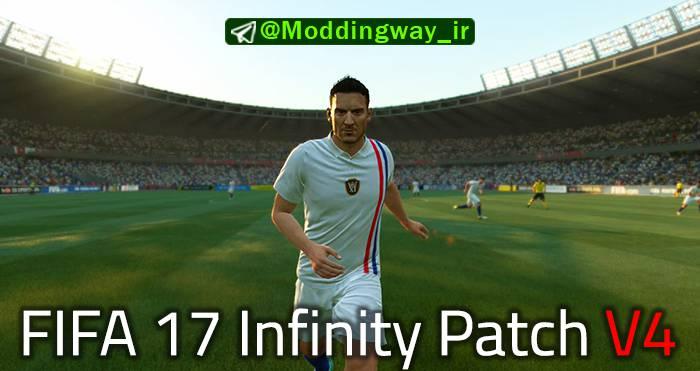 دانلود پچ FIFA Infinity V4 برای FIFA17 (تا 30 فروردین 1397)