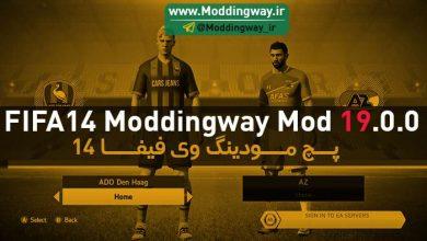 فیفا14 فصل 2017 2018 390x220 - پچ Moddingway Mod Update 19.0.0 برای FIFA14