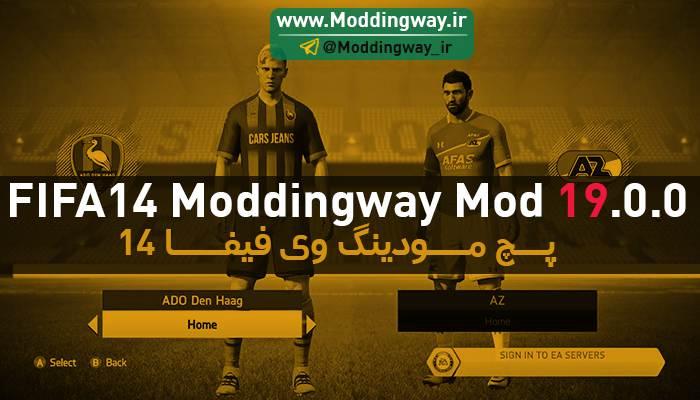 پچ Moddingway Mod Update 19.0.0 برای FIFA14