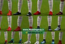 کفش برای فیفا18 220x150 - دانلود بوت پک نایک برای FIFA18 نسخه PC