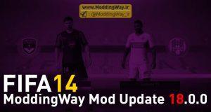 FIFA14 ModdingWay Mod Update 18.0.0 300x160 - پچ Moddingway Mod Update 19.0.0 برای FIFA14