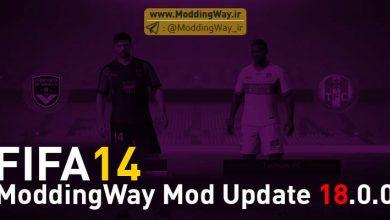 FIFA14 ModdingWay Mod Update 18.0.0 390x220 - پچ Moddingway Mod Update 18.0.0 برای FIFA14 + فیکس 18.0.1