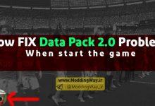 How FIX Data Pack 2.0 Problem when Start Game 220x150 - اموزش حل مشکل Data Pack V2 در PES2018 [عدم شروع بازی پس از نصب]