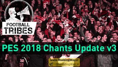 PES 2018 Chants Update v3 by Predator002 390x220 - تشویق تماشاگران برای PES2018 - فیکس Galaxy Patch 1.00 قرار گرفت