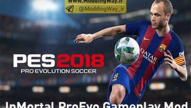 PES 2018 InMortal ProEvo Gameplay Mod 390x220 - گیم پلی InMortal ProEvo Gameplay Mod برای PES2018  نسخه R6