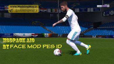PES2017 Modpack AIO by FaceMod Pes ID 390x220 - دانلود مودپک گرافیکی Modpack AIO برای PES2017