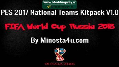 PES2017 NTs Kitpack WC 2018 Russia By Minosta4u 390x220 - کیت پک جام جهانی برای PES2017 توسط Minosta4u - ورژن 1