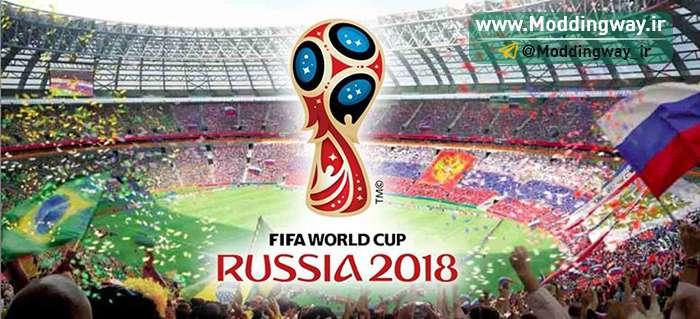 PES2017 National Kits Pack All in One Update - کیت پک جام جهانی 2018 برای PES2017 ورژن 2 توسط RFA