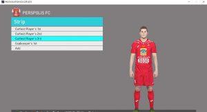 PES2018 Persian Gulf League Patch V2 Screenshot 20 300x163 - دانلود پچ لیگ برتر ایران برای PES2018 | پچ PGL V2.0 Prem