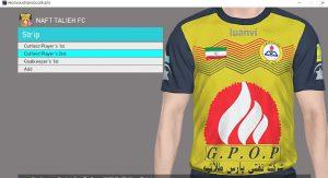 PES2018 Persian Gulf League Patch V2 Screenshot 27 300x163 - دانلود پچ لیگ برتر ایران برای PES2018 | پچ PGL V2.0 Prem