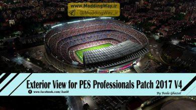 Reda Ghazal Exterior View Patch PES2018 PC 390x220 - آپدیت نمای بیرونی استادیوم برای پچ پروفشنال 4 PES2017