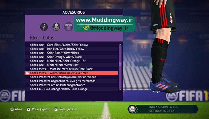 دانلود کفش های استخراج شده از FIFA18 برای FIFA14