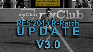 pes 2013 R PATCH UPDATE SEASON 17 18 V3.0 390x220 - دانلود پچ R-Patch برای PES2013 (آپدیت 3.1 اضافه شد)