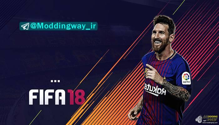 ورژن جدید تایتل مسی برای FIFA18 نسخه PC