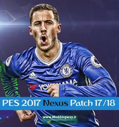 پچ PES 2017 Nexus Patch - دانلود Nexus Patch برای PES2017 + آپدیت 1.1