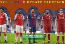 پک فیفا18 ورژن 4 220x150 - دانلود فیس پک FIFA18 ورژن 4 توسط iYas