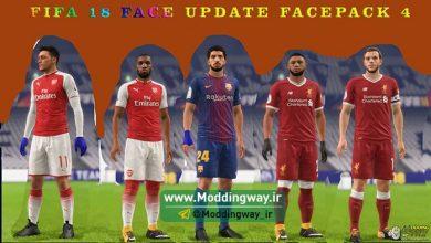 پک فیفا18 ورژن 4 390x220 - دانلود فیس پک FIFA18 ورژن 4 توسط iYas