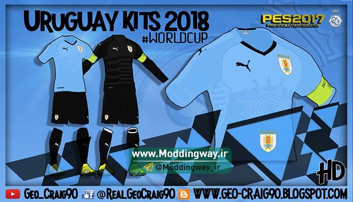 کیت پک جام جهانی 2018 برای PES17/18 توسط Geo_Craig90 – ورژن 1