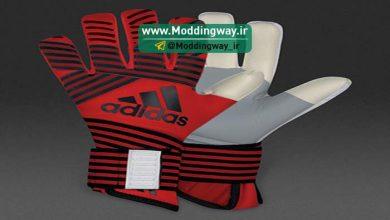 171886 390x220 - دانلود پک دستکش جدید برای FIFA17