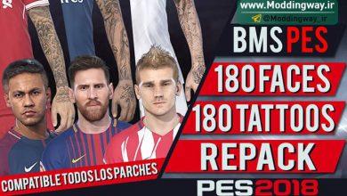 180 Faces and Tattoo RE PACK 390x220 - دانلود 180 فیس و تتو جدید برای PES2018 توسط BMS