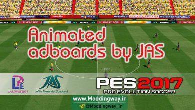 Adboards Animated by JAS For PES2017 PC 390x220 - ادبورد پک الکترونیکی جام جهانی برای PES2017