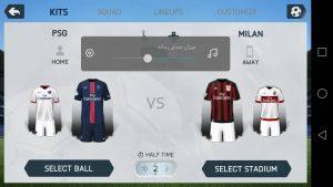 FIFA14 Android Update 17 18 12 300x169 - بازی FIFA14 اندروید ورژن 11 [آپدیت 7 اردیبهشت 1397]