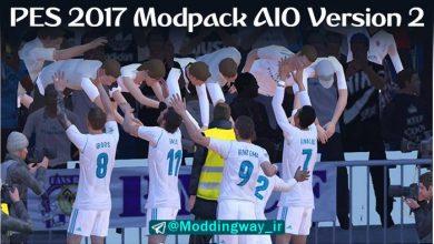 Mod 2.0 AIO copy 390x220 - دانلود پچ گرافیکی Modpack AIO برای PES 2017 (ورژن 2)