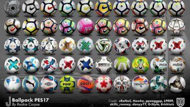 PES 2017 J Ballpack PES17 v.1 50 Balls by Rookie Corpse 390x220 - دانلود J_ballpack برای PES2017 توسط Rookie Corpse - ورژن 1