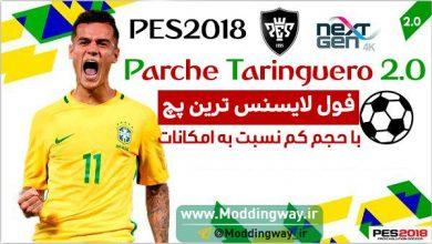 PES 2018 Parche Taringuero 2.0 1 390x220 - دانلود پچ PES 2018 Parche Taringuero 2.0 [فول لایسنس ترین !]