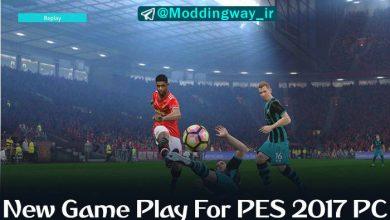 PES17 Gameplay Patch by PES Mod Goip 390x220 - گیم پلی Greget برای PES2017 توسط Go'ip (ورژن 2 اضافه شد)