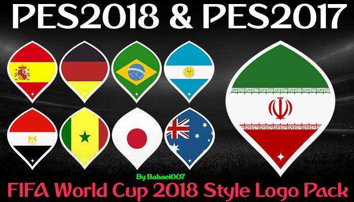 دانلود لوگو پک جام جهانی 2018 برای PES2018 / 17