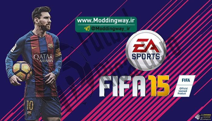 big 1 4 - دانلود استارت اسکرین لیونل مسی برای FIFA15